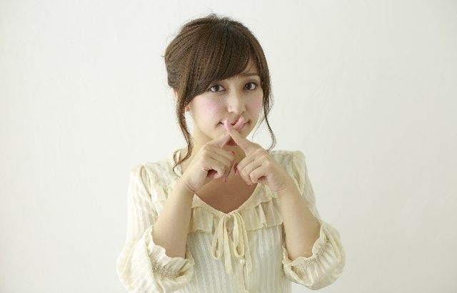 3 Behaviours Considered (Socially) Taboo in Japan