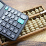 Abacus Is Secret Tool Of Japanese Human Calculator